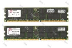 Оперативная память для сервера (комплект) DDR Kingston KTH-DL145/4G PC-2700 333Mhz 4Gb (2 х 2Gb)