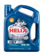 SHL-10W40P/HX7-4L