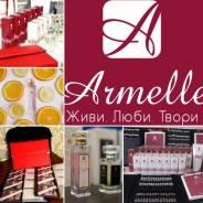 Armelle! Владивосток. Ароматный бизнес под ключ!