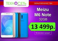 Meizu M6 Note. Новый