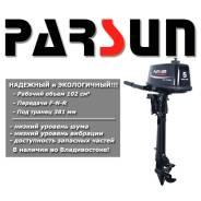 Parsun. 5,00л.с., 2-тактный, бензиновый, нога S (381 мм), Год: 2017 год