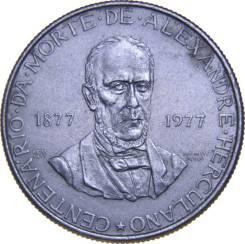 Португалия 25 эскудо 1977 год (иностранные монеты)