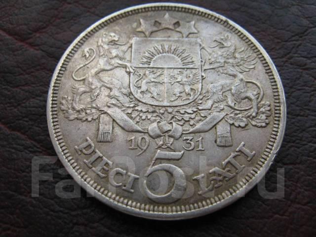 5 латов 1931 г пятьсот рублей 1993 года цена бумажный