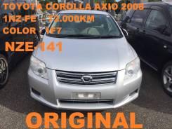 Бампер. Toyota Corolla Fielder, NZE144, NZE141 Toyota Corolla Axio, NZE141, NZE144 Двигатель 1NZFE