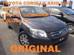 Дверь боковая. Toyota Corolla Axio, NZE144, NZE141, ZRE144, ZRE142 Toyota Corolla Fielder, NZE141, NZE144, ZRE144, ZRE142 Двигатели: 1NZFE, 2ZRFE, 2ZR...