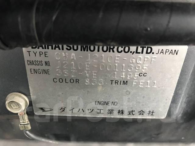 Дверь боковая. Toyota Rush, J200, J200E, J210, J210E Двигатель 3SZVE
