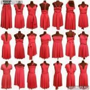 Платья-трансформеры. 50