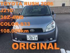 Бампер. Toyota Rush, J210, J200, J210E, J200E Двигатель 3SZVE