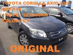 Бампер. Toyota Corolla Fielder, NZE141, NZE144 Toyota Corolla Axio, NZE144, NZE141 Двигатель 1NZFE