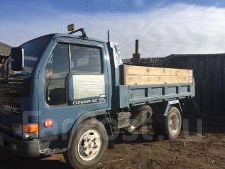 Дром г иркутска грузовики