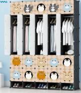 Шкаф детский, красивый, легкий и вместительный! 15 ячеек