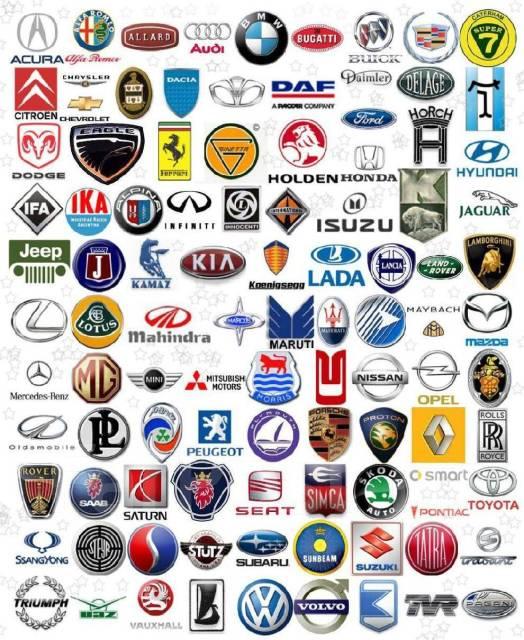 Продажа новых и контрактных автозапчастей. Работа с регионами