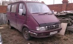ГАЗ 2217 Баргузин. Продается Газ 2217 Баргузин, 2 300 куб. см., 9 мест