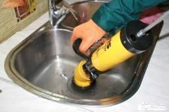 Прочистка канализации (Электромеханическая)