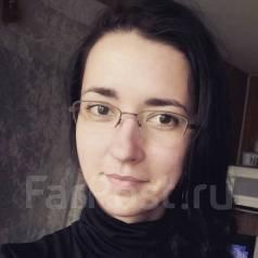 Утеряны очки