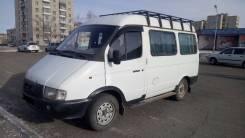 ГАЗ 22171. Продам Газ Соболь или обменяю на автомат., 2 300 куб. см., до 3 т
