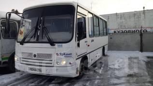 ПАЗ. Срочно продаётся автобус паз 3404, 2 500 куб. см., 21 место