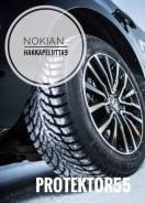 Nokian Hakkapeliitta 9 SUV