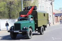 ГАЗ 63. , 3 500 куб. см., 2 000 кг.
