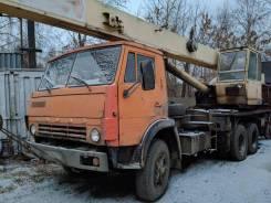 Галичанин КС-4572. Продам автокран Галичанин 16 тонн 22м Челябинск, 10 850 куб. см., 16 000 кг., 22 м.