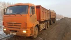 Камаз 65115. с прицепом 2013г. в., 10 000 куб. см., 15 000 кг.
