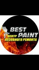 "Центр кузовного ремонта ""BEST Paint"""