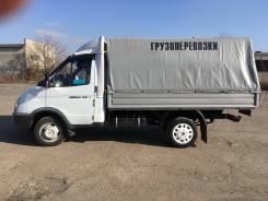 ГАЗ ГАЗель. Газ газель, 3 000 куб. см., 1 500 кг.