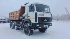 МАЗ. -6517Х9-410-051 (Грузовой-самосвал), 14 860 куб. см., 19 000 кг.