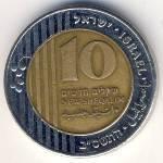 Шекель Израильский.