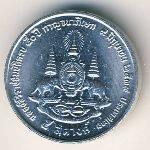 Бат Таиланд