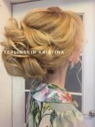 Свадебная Прическа. Макияж. Плетение кос. Вечерние прически.