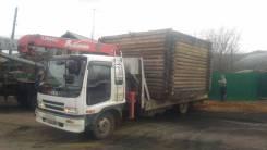 Услуги грузовика тягача