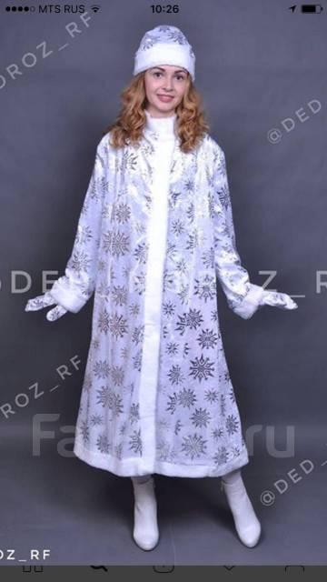 костюм снегурочки купить владивосток