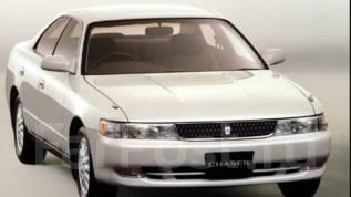 Toyota Chaser. Документы Полный комплект с авто