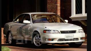 Toyota Mark II. Документы Комплект с Авто