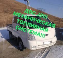 Kia Bongo III. Продам грузовик 4wd, 2 700 куб. см., 1 000 кг.