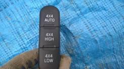 Кнопка включения дифференциала. Ford Explorer