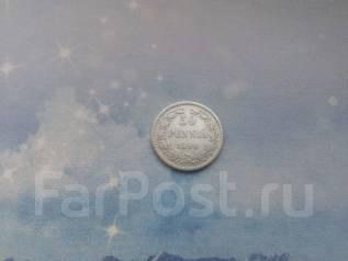Русская Финляндия. 50 пенни 1890 года. Серебро. (14)