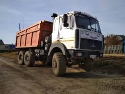 МАЗ 651705. Продаётся маз 651705, 14 000 куб. см., 20 000 кг.