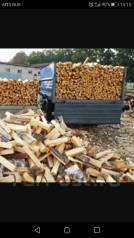 Продам дрова, береза дуб, ясень, листвяк. Колотые и пнями