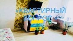 Комната, улица Гульбиновича 30. Чуркин, агентство, 17 кв.м.