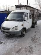 ГАЗ 330232. Продается, 405 куб. см., 2 000 кг.