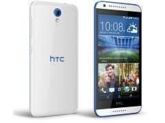 HTC Desire 620G Dual Sim. Б/у. Под заказ