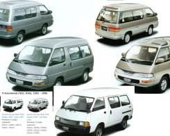 Дверь боковая. Toyota Lite Ace, YR21, CR36, CR30, CR28, CR38, YR30, YR29, CR22, YR25, KR28, YR39, CR29, CR27, CR31, YR22, CR37, CR21, KR21, KR27 Toyot...