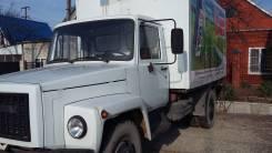 ГАЗ. Продается грузовой фургон - 377020, 4 250куб. см., 3 860кг., 4x2