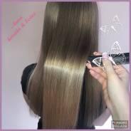 Кератиновое выпрямление, botox волос! (Возможен выезд на дом)