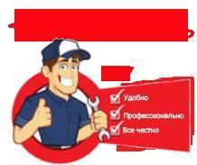 Отогрев авто Хабаровск .
