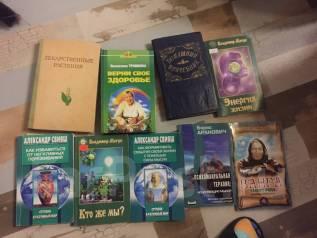 Книги список внутри