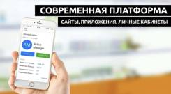 Бизнес проект с готовой системой дохода