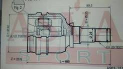 Шрус подвески. Toyota Mark II Wagon Qualis, SXV20 Toyota Scepter, SXV10 Toyota Camry, CV30, SXV20, SV32, CV20, SV33, CV40, SXV11, SV21, SXV10 Toyota C...